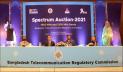 তরঙ্গ নিলাম: সরকারের আয় হবে ৩ হাজার কোটি টাকা