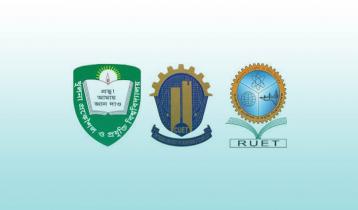গুচ্ছ পদ্ধতিতে ভর্তি পরীক্ষা নেবে ৩ প্রকৌশল বিশ্ববিদ্যালয়