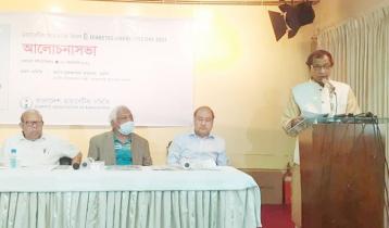 'ডায়াবেটিক রোগীর চিকিৎসায় জেলায় জেলায়হাসপাতালহচ্ছে'