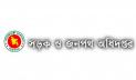 করোনায় সভা-সেমিনারে ৩০ লাখ টাকার প্রস্তাব, আপত্তি আইএমইডির