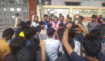 নীলক্ষেত যাচ্ছেন বাঙলা কলেজের শিক্ষার্থীরা