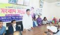 জামালপুর পৌরসভা নির্বাচনে বিএনপি'র ভোট বর্জন