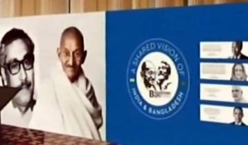 বঙ্গবন্ধু-বাপুজি ডিজিটাল প্রদর্শনীর উদ্বোধন