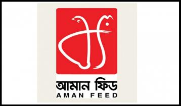আমান ফিডের আর্থিক প্রতিবেদন যাচাইয়ে তদন্ত কমিটি