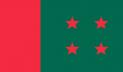 ঢাকা-৫ উপ-নির্বাচন: বৃহস্পতিবার মাঠে নামবে আ.লীগ