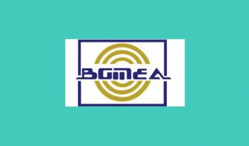 বিজিএমইএ নির্বাচন: প্যানেল পরিচিতি অনুষ্ঠান ১৪ মার্চ