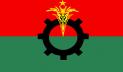 উপজেলা ও পৌরসভা নির্বাচনে অংশ নেবে না বিএনপি: রিজভী