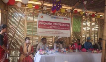কক্সবাজারে রোহিঙ্গাদের উন্নয়নে সোশ্যাল সাপোর্ট সেন্টার উদ্বোধন