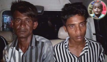 ব্রাহ্মণবাড়িয়া থেকে চুরি হওয়া শিশু নোয়াখালীতে উদ্ধার