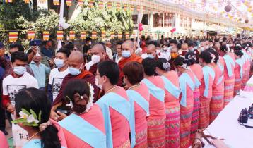 বর্ণাঢ্য আয়োজনে বান্দরবানে বৌদ্ধ সম্প্রদায়ের মহাপিণ্ড দান