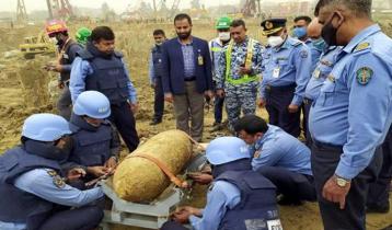 শাহজালালে ২৫০ কেজি ওজনের বোমাসদৃশ বস্তু উদ্ধার