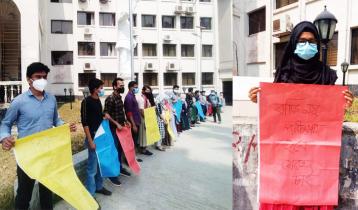 চলমান রুটিনে পরীক্ষা নেওয়ার দাবি কুবি শিক্ষার্থীদের