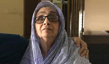 চট্টগ্রাম বন্দরের সাবেক চেয়ারম্যানের স্ত্রীর ইন্তেকাল