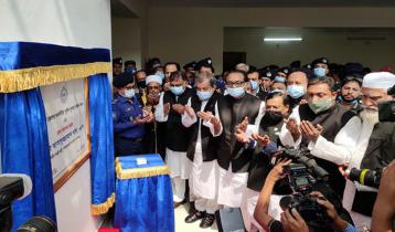 চট্টগ্রামে জেলা পুলিশ সুপারের নতুন কার্যালয় উদ্বোধন