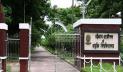চুয়েট অফিসার্স অ্যাসোসিয়েশনের নির্বাচন আগামীকাল