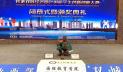 বাংলাদেশি গবেষক ড. আলতাব হোসেনের চীনে সাফল্যের গল্প