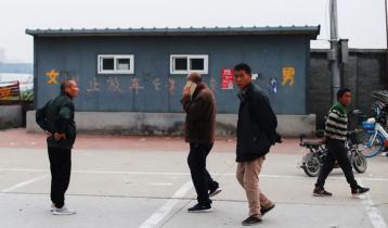 চীনের হেবেই প্রদেশে 'যুদ্ধকালীন পরিস্থিতি'