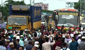 জিহাদীর মুক্তির দাবিতে ঢাকা-চট্টগ্রাম মহাসড়ক অবরোধ