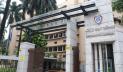 গাজীপুরের সাব-রেজিস্ট্রারসহ ১৫ জনের বিরুদ্ধে মামলার অনুমোদন