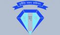 পাম্প দুর্নীতি: পাউবোর প্রধান প্রকৌশলীসহ ১১ জনের বিরুদ্ধে মামলা