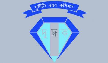 চট্টগ্রাম স্টক এক্সচেঞ্জ এমডিসহ ৮ জনের বিরুদ্ধে দুদকের মামলা