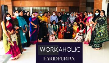 নারী উদ্যোক্তাদের 'ওয়ার্কাহোলিক ফরিদপুরিয়ান'