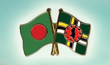 বাংলাদেশ ও ডোমিনিকার কূটনৈতিক সম্পর্ক স্থাপন