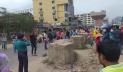 বেতনের দাবিতে ঢাকা-ময়মনসিংহ মহাসড়ক ৪ ঘণ্টা অবরোধ পোশাককর্মীদের