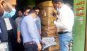 মূল্যবিহীন প্যাকেটজাত বীজ বিক্রির দায়ে ২০ হাজার টাকা জরিমানা