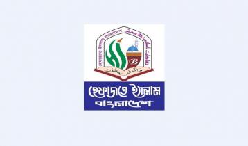 শিগগিরই হেফাজতের নতুন আমির নির্বাচন : জুনায়েদ বাবুনগরী