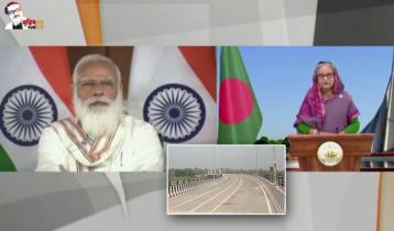 মৈত্রী সেতু বাংলাদেশ-ভারতের অর্থনৈতিক উন্নয়নে অবদান রাখবে: প্রধানমন্ত্রী