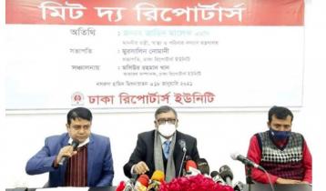 করোনার টিকা দিতে ঢাকায় হবে ৩০০ কেন্দ্র: স্বাস্থ্যমন্ত্রী