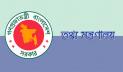 নিবন্ধনের অনুমতি পেলো আরও ৫১ নিউজ পোর্টাল