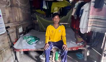 প্রতিবন্ধী ক্রিকেটার ইকবালের মানবেতর জীবন যাপন