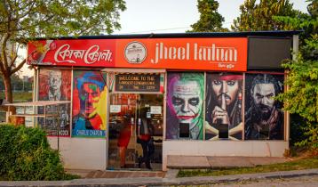 ঝিল কুটুম: ঝিলের পাড়ে গড়ে ওঠা এক সিনে-ক্যাফে'র গল্প