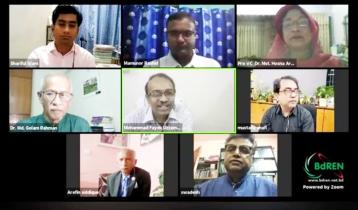খুবির সাংবাদিকতা বিভাগের নিউজ পোর্টাল 'অদম্য বাংলা'র যাত্রা