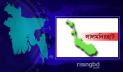 লালামনিরহাটে ব্যালট ছিনতাইয়ের অভিযোগে দুজনের কারাদণ্ড