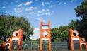 মাভাবিপ্রবিতে শিক্ষাঋণ পাচ্ছেন ১৩০ জন শিক্ষার্থী
