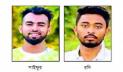 এমসি কলেজে ধর্ষণ: অস্ত্র মামলায় সাইফুর-রনির বিরুদ্ধে চার্জশিট