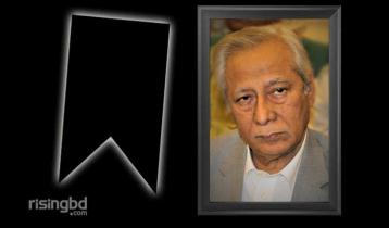 'মাহবুবে আলমের মৃত্যু রাষ্ট্রের অপূরণীয় ক্ষতি'