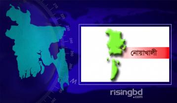 নোয়াখালী জজ কোর্টের নাজিরসহ ৩ জনের বিরুদ্ধে দুদকের চার্জশিট