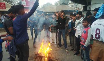 নোয়াখালীতে নিক্সন চৌধুরীর কুশপুত্তলিকা দাহ