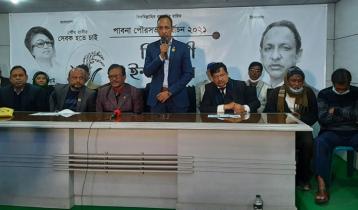 পাবনা পৌর নির্বাচনে বিএনপি প্রার্থীর নির্বাচনি ইশতেহার ঘোষণা