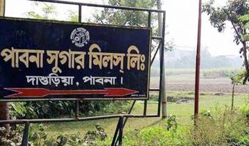 পাবনা সুগার মিলের জিএম লাঞ্ছিত