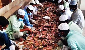 পাগলা মসজিদের দানবাক্সে মিলল আড়াই কোটি টাকা