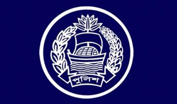 কক্সবাজারে ৩৪ পুলিশ কর্মকর্তার বদলি
