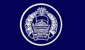 এসএমপি কমিশনারসহ পুলিশের ১৯ কর্মকর্তার বদলি