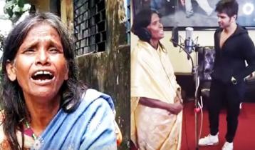 বাসি ভাত খেয়ে থাকছি: রানু মন্ডল