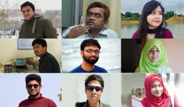 গবেষণায় বরাদ্দ বাড়িয়ে এর সদ্ব্যবহারের পরামর্শ শিক্ষক-শিক্ষার্থীদের