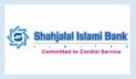শাহজালাল ইসলামী ব্যাংকের পর্ষদ সভা ১০ মার্চ